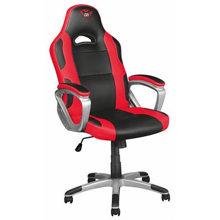 trust-gxt-705-ryon-gaming-chair