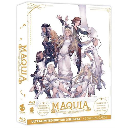 maquia-ultra-limited-edition