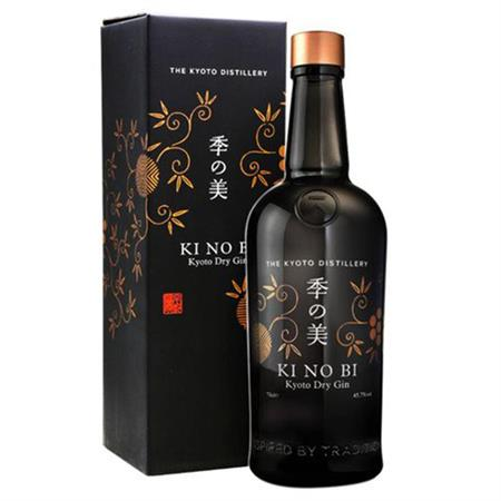 kyoto-distillery-the-kyoto-distillery-ki-no-bi-dry-gin