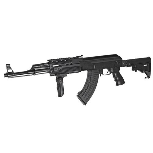 arsenal-ak-47-tactical-ris