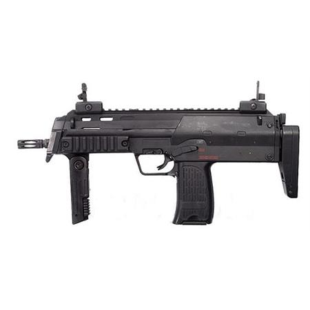 well-mp7-full-metal