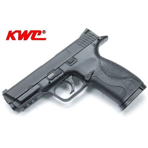 kwc-m-p-40-tactical-gas-co2