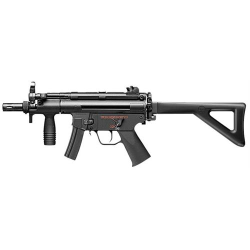 marui-mp5-kurz-pdw