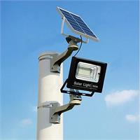 faro-led-15000-lumen-with-solar-panel-twilight-sensor-and-remote-control_image_2